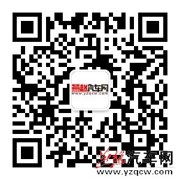 qrcode_for_gh_3eff729f23a8_258.jpg
